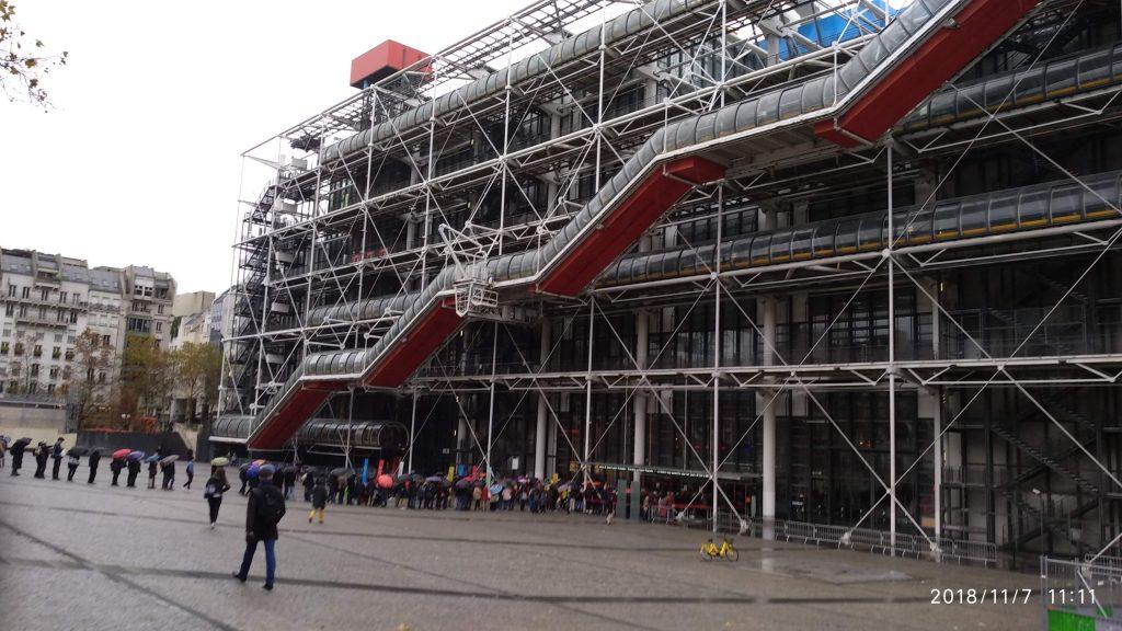 Center De Pompidou: Bonafide Modern Art of 20th 2