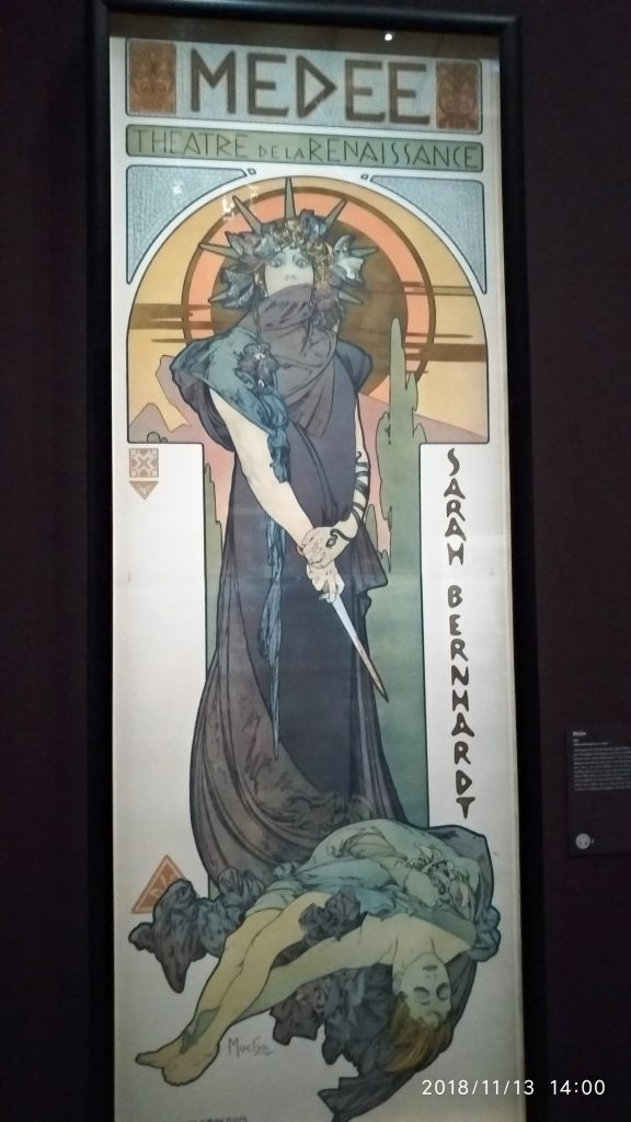Jaw Dropping Work of Alphonse Mucha from 1923 3