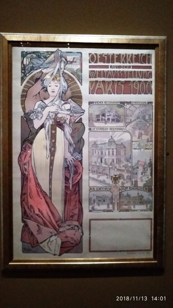 Jaw Dropping Work of Alphonse Mucha from 1923 11