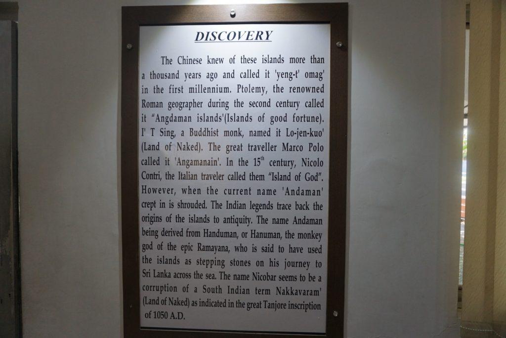 Surprising Samudrika Marine Museum is a must visit 4