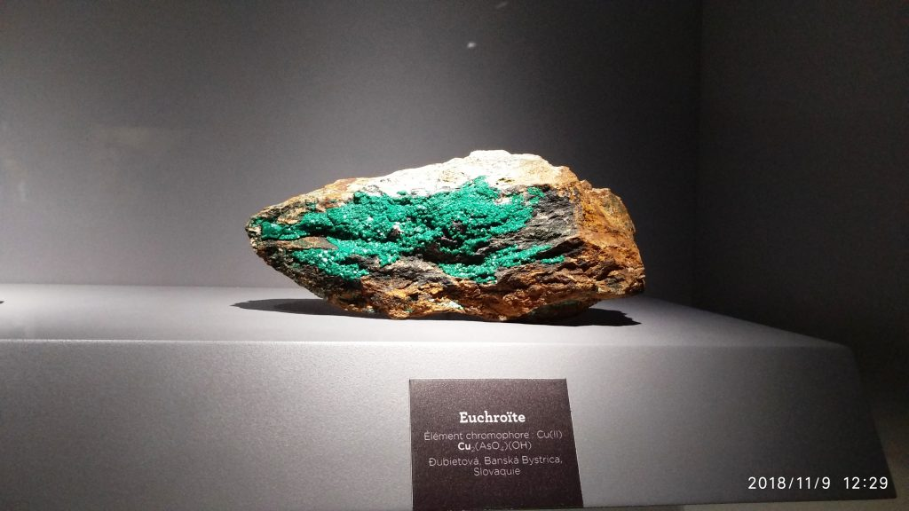 Minerals and Meteorites :connatural to cosmos 7