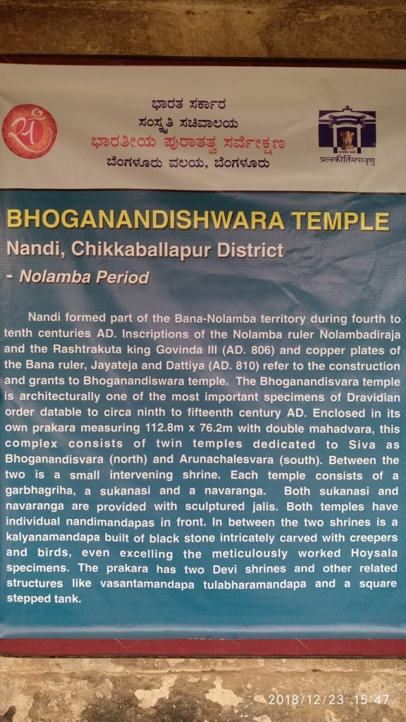 Epic 9th century Sri Bhoga Nandishwara Temple 10