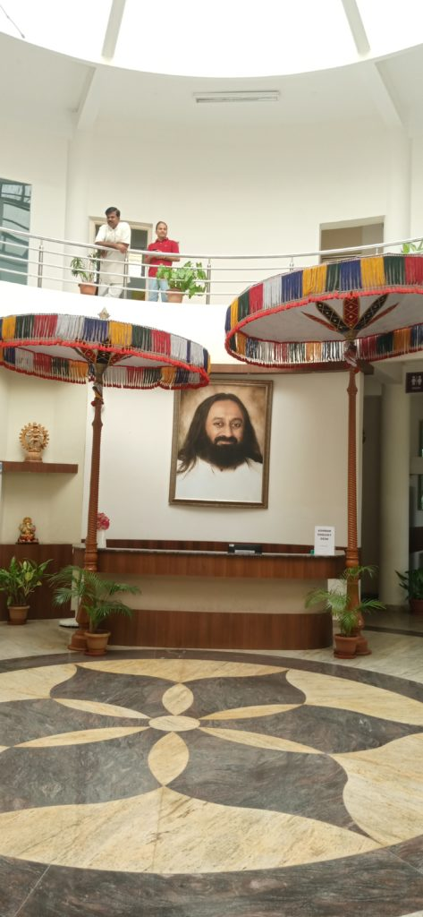 Reception of ART OF LIVING INTERNATIONAL CENTRE